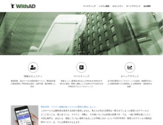 withad.net screenshot