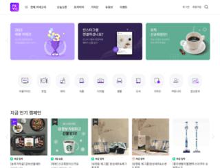 withblog.net screenshot