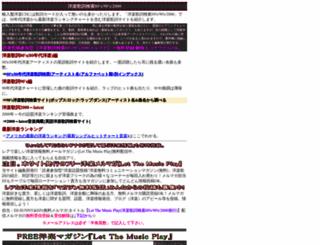 without.zero-yen.com screenshot