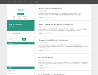 witmax.cn screenshot