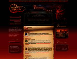 wiw1.ru screenshot