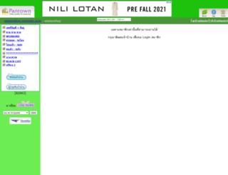 wiwianshop.pantown.com screenshot