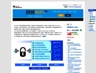 Pfsense Captive Portal Template at top accessify com