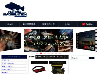 wj-fishing.info screenshot