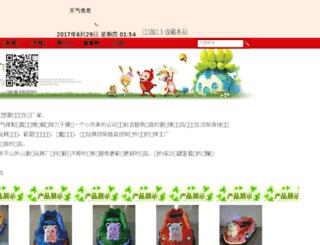 wjc1688.com screenshot