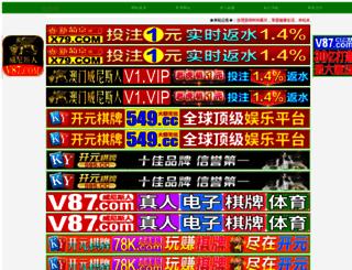 wjfj120.com screenshot