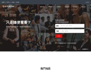 wjlife.com screenshot