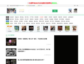 wjmr.net screenshot