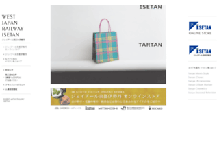wjr-isetan.com screenshot