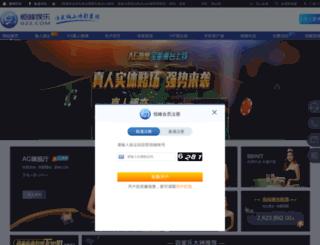 wjsy360.com screenshot