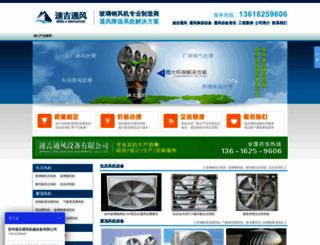 wjweiping.com screenshot