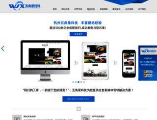 wjxit.com screenshot