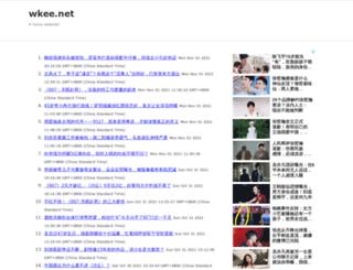 wkee.net screenshot
