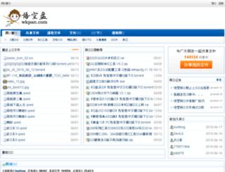 wkgod.com screenshot