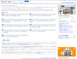 wkpsmpconv-j72-axnsmp.fresheye.com screenshot