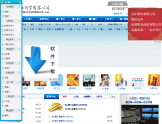 wkqh.cn screenshot