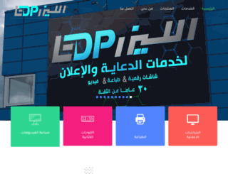 wksouq.com screenshot