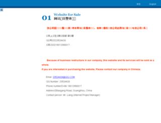 wkvip.com screenshot