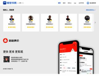 wkzf.com screenshot