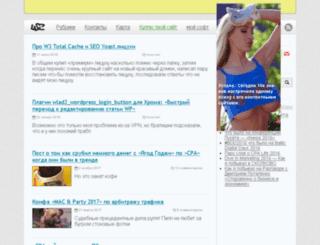 wlad2.ru screenshot