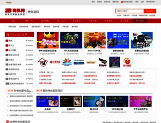 wljm.28.com screenshot