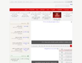 wllatnet.6te.net screenshot