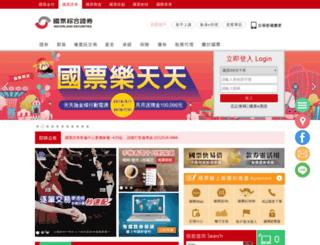 wls.com.tw screenshot