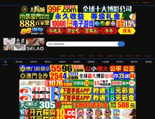 wlsdx.com screenshot