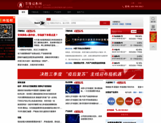 wlstock.com screenshot