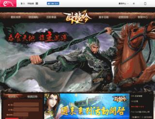 wly1001.efunfun.com screenshot