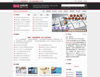 wlyxe.cn screenshot