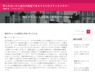 wm-bank-sb.biz screenshot