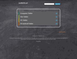 wm8650.net screenshot