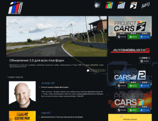 wmdcars.ru screenshot