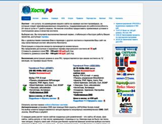 wmrs.ru screenshot