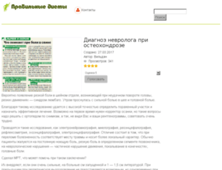 wmsaving.ru screenshot