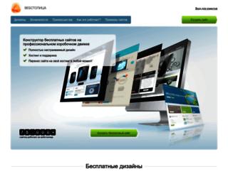 wmsite.ru screenshot