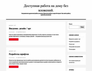 wmz-portal.ru screenshot