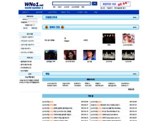 wno1.net screenshot