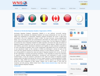 wnso.org screenshot