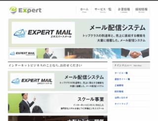 wo-email.com screenshot