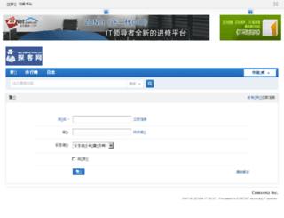 wo.zdnet.com.cn screenshot