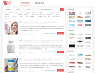 wo001.gouwuke.com screenshot