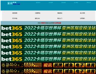 woaixj.com screenshot