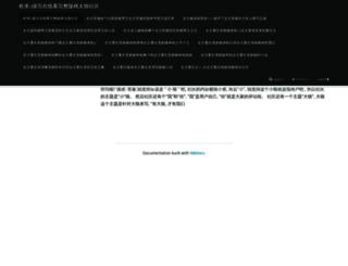 woga24.com screenshot