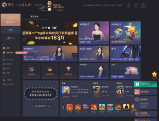 wogot.com screenshot