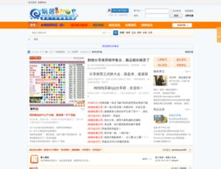 wojushop.com screenshot