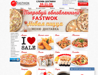 wok-roll.ru screenshot