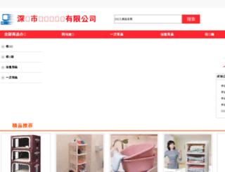 wokm.cn screenshot