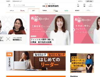 wol.nikkeibp.co.jp screenshot